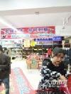 泸州:超市大减价市民怀疑有猫腻 市场监管局调查