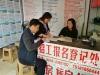 龙马潭区人社局对劳务派遣用工开展专项执法检查