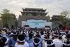 2019四川省暨泸州市全民阅读活动举行