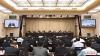 四川部署政府系统党风廉政建设和反腐败工作