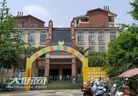 泸州:楼盘售楼部改为幼儿园 居民质疑