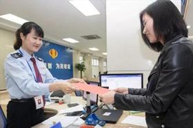 泸州:退税款将逐一