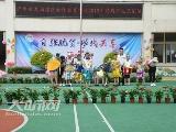 龙马潭区特殊教育学校开展助残日活动