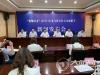 2019泸州龙马潭乡村文化旅游节将于6月1日开幕