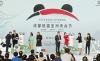 成都熊猫亚洲美食节开幕 亚洲美食文化联盟在蓉成立