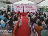 泸州市第四届单身职工520邂逅派对浪漫举行