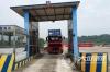 泸州港智能化再进一步 通道式自动喷淋消毒系统启用