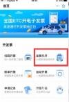"""川南临港片区""""自然人手机代开发票""""服务上线"""