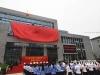泸州市江阳区行政服务中心正式建成启用