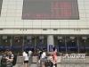 受长宁地震影响  泸州部分客运班线暂停发班