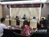 泸州酒城国际人才港人力资源服务产业园党支部成立
