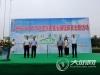 """倡导低碳出行绿色驾驶   打响泸州""""蓝天保卫战"""""""