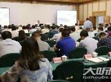 国家级危化品安全专家郝军开讲  肯定泸州做法