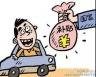 泸县通报违规收费等四起扶贫领域腐败和作风问题典型案例