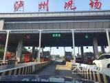 泸州:银行ETC圈客  免费安装还送油卡