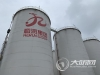 和润集团泸州粮油物流及深加工项目一期预计8月底投产