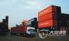 泸州2家企业入选第一批省级无车承运人试点企业