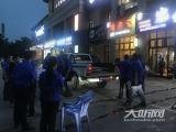 泸州:夜间执法  对市民反映强烈的夜市进行追踪