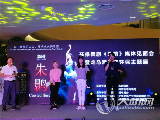 """舞剧《朱鹮》今晚""""飞""""上酒城舞台 传递环保理念"""