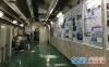 """国家重大科技基础设施项目!""""中国锦屏地下实验室""""正式升级"""