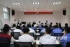 泸州兴泸污水公司员工综合能力提升培训班开班