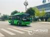 泸州公交推出网约定制 开启快捷出行新模式
