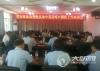 省市媒体聚焦凉山彝族自治州普格县 关注泸州对口帮扶工作