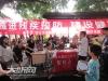 泸州开展第三次全国残疾预防日活动宣传
