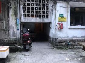 泸州廖家花园小区住户盼自来水表改造