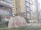 合江福地御景城小区自来水近4元一吨  部门回应