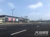 泸州高中城西校区、城西客运站周边道路通车