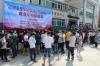 泸州:古蔺县举行农民工暨退役军人就业专场招聘会