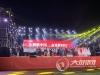 四川化工职业技术学院举行2019年迎新晚会