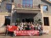 """泸州市残联、市聋协组织开展""""缅怀先烈""""红色主题教育活动"""