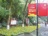 泸州城区各大公园装扮一新迎国庆(组图)