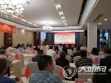 总投资630万元 川大泸州创新中药产业链研发平台建立