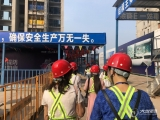 碧桂园?川江首府项目举行工地开放日活动