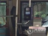 泸州:合江公交车智能支付系统投用 市民出行更方便