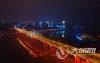 泸州夜景将开启节日模式 拍照打卡点位看过来