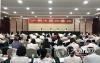 推动民政事业高质量发展 泸州市民政工作会议召开