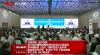 四川新闻|第三届中国西部国际博览会进出口商品展开幕