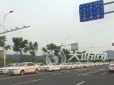 泸州:市民反映驾考时安全员频繁踩刹车