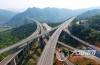 总投资逾152亿  泸永高速、古金高速将采取BOT方式建设