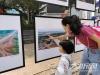 泸州两江新城摄影作品展获市民点赞