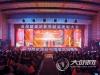 首届建设泸县贡献奖颁奖活动举行 93人受表彰