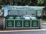 泸州居民点赞社区垃圾分类