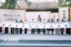第三届中国酒城·泸州老窖文化艺术周即将启幕
