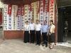 泸州市四渡赤水研究中心正式挂牌成立