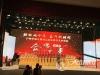 歌颂祖国 壮丽70年•唱响泸州城合唱大赛决赛举行