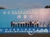 泸州市代表队在省第七届农民工技能大赛上获佳绩